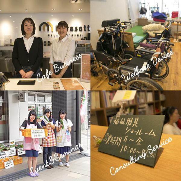 Kurasott(くらそっと) ユウナル東海店