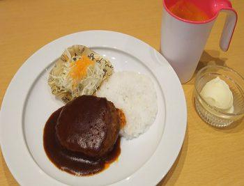 【MINI PLATE】ハンバーグセット
